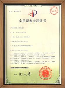 专利1.jpg
